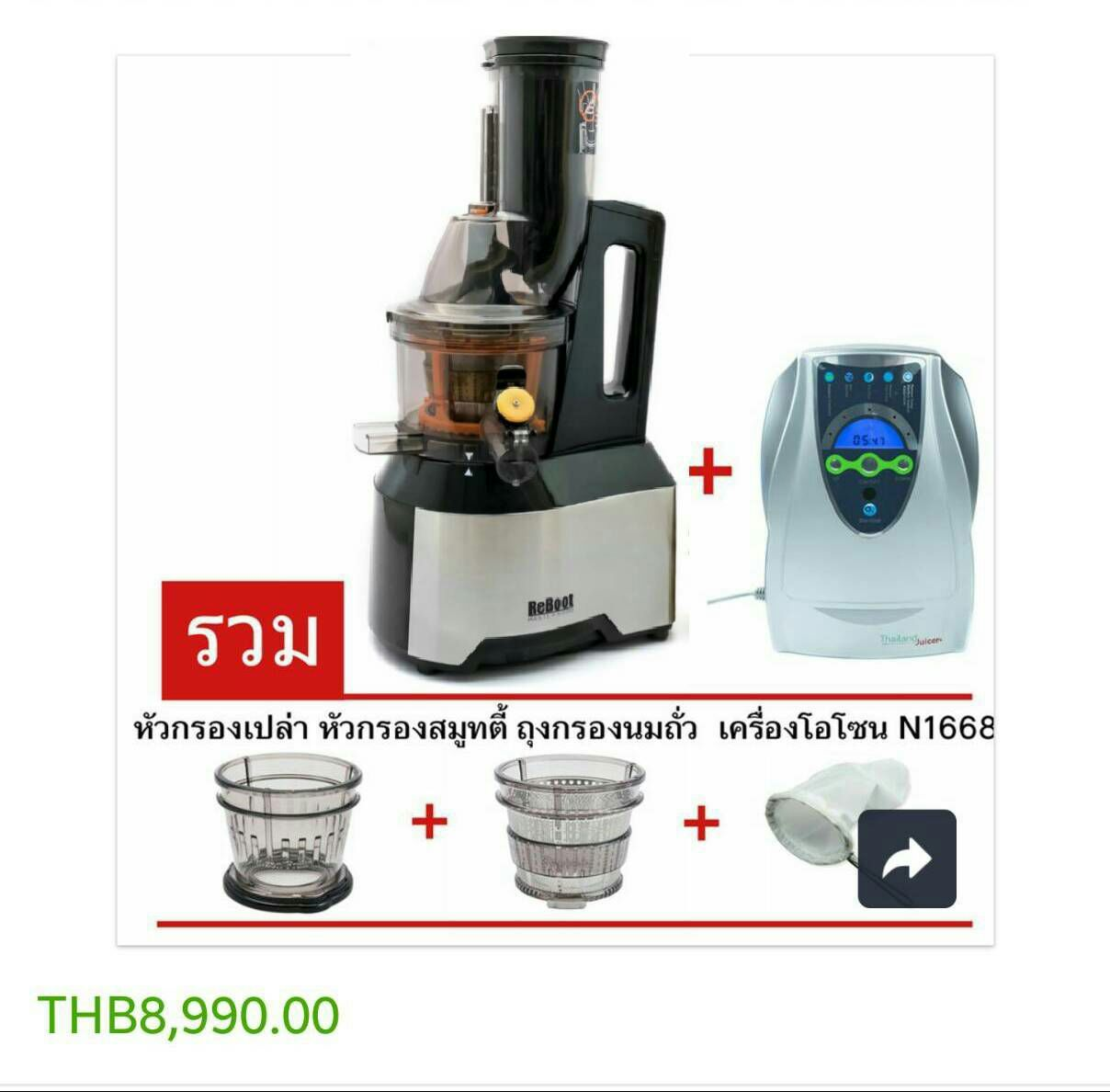 Slow Juicer For Juice Bar : Special discount package 2 Thailand juicerSlow juicers & ozone cleaners for home and juice bars